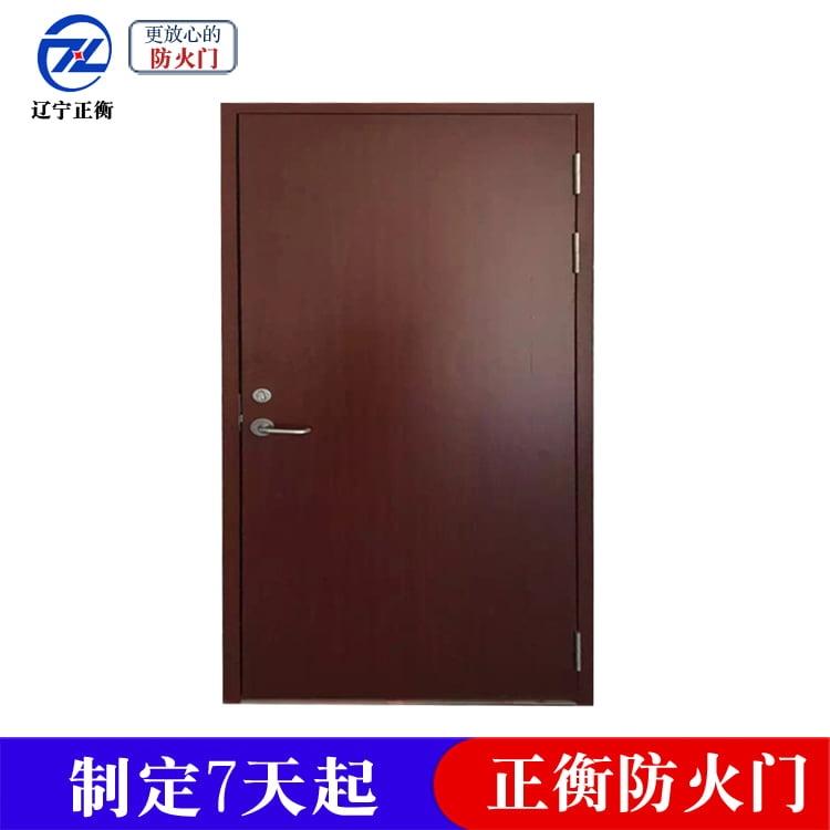 木质防火门GFM-2124(乙级)