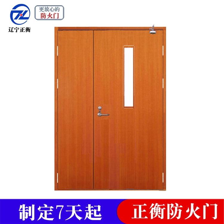 木质防火门GFM-1823(乙级)